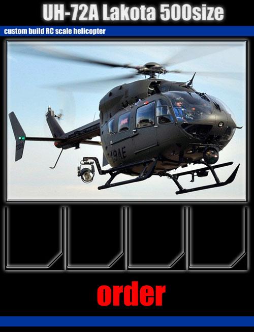 UH-72A-500.jpg