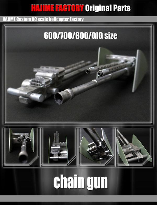 chain-gun-1.jpg