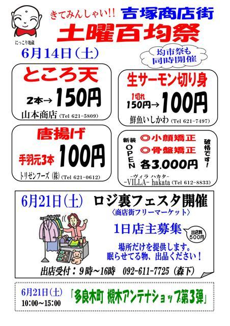 別名(表)_01