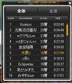 Maple140817_001726.jpg