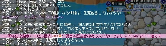 Maple140831_180839.jpg