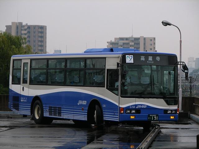 G-54-20071008.jpg