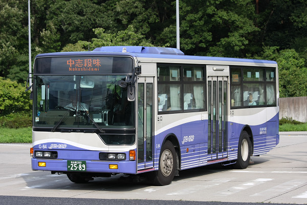 G-84-20130806.jpg
