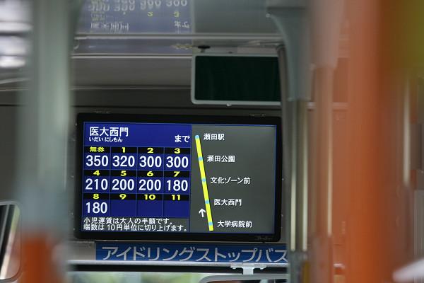 resize11180.jpg