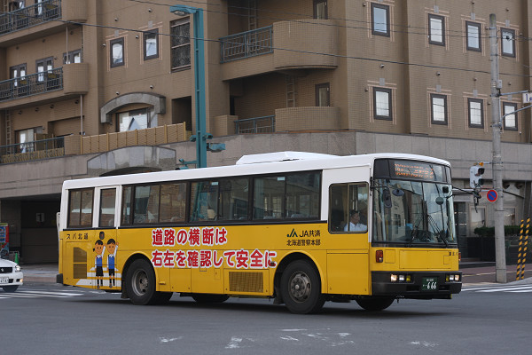 resize1189.jpg