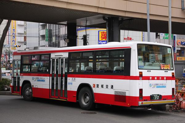 resize3555.jpg