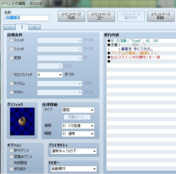 002_201402250239310ee.png