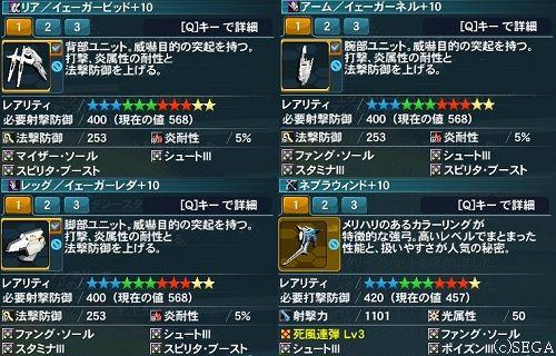 2014-02-20-010853f.jpg