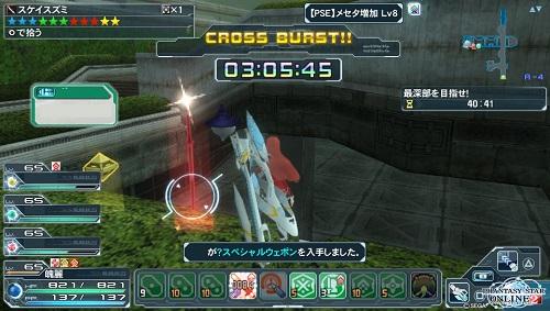 2014-04-09-214320f.jpg