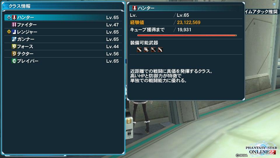 2014-04-18-003703.jpg