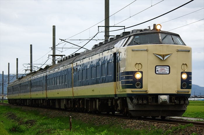 9507M.jpg