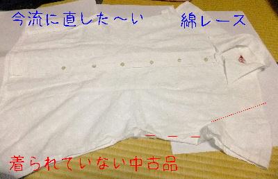 白色ブラウス 綿