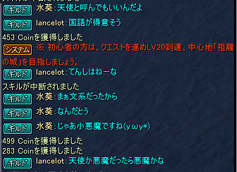 2014-02-28 13-38-00a