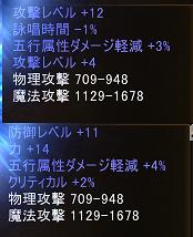 2014-05-20 23-35-21a
