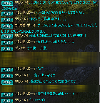 2014-07-13 19-02-48