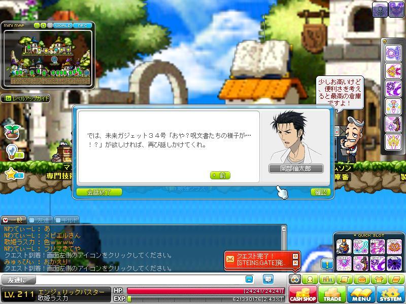 Maple130424_204137.jpg