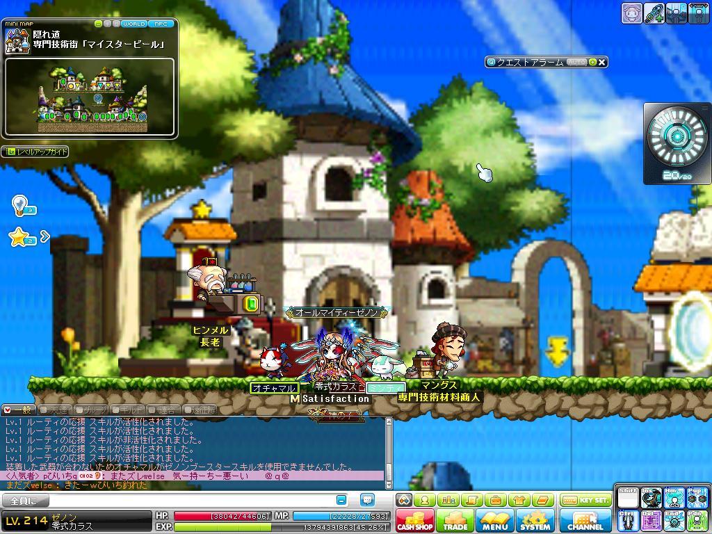 Maple140420_214320.jpg