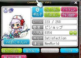 Maple140427_222726.jpg