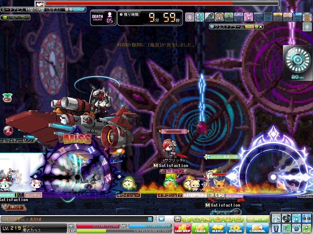 Maple140521_224744.jpg