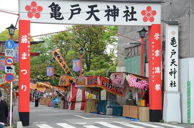 亀戸天神社 20140429 (2)