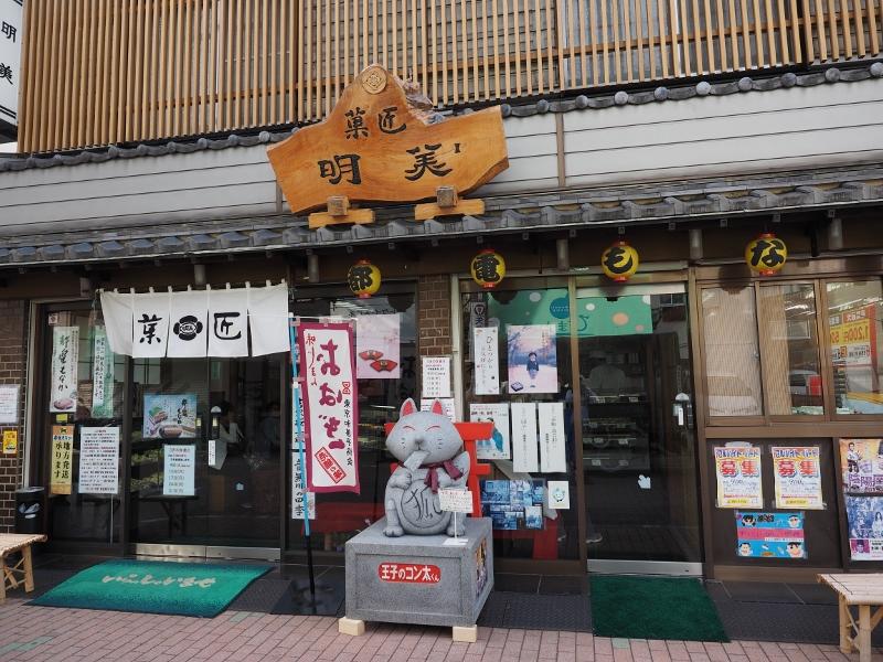 oji_0031f.jpg