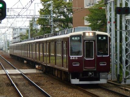 阪急1300系を狙いに南茨木駅へ・・・