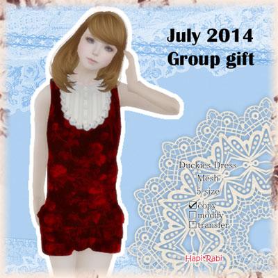 July2014GGAD.jpg