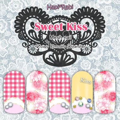 SweetKissAD