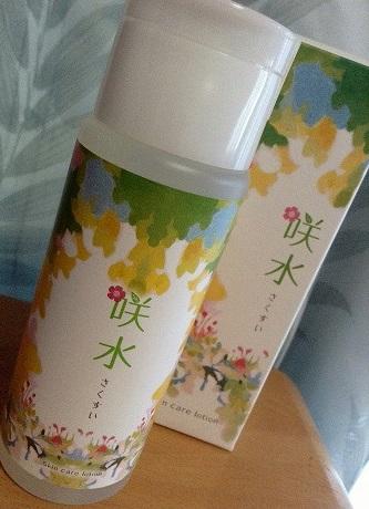 リバテープ製薬の咲水化粧水