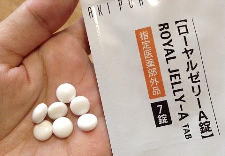 日本養蜂のローヤルゼリーA錠