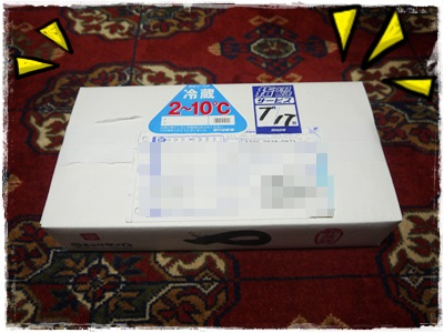 P1340913.jpg