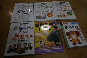 1_20140711035548bf6.jpg