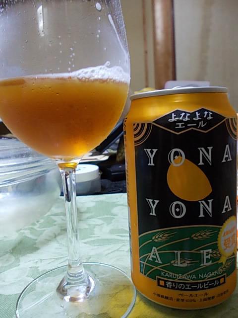 Yona Yona Ale 20140602