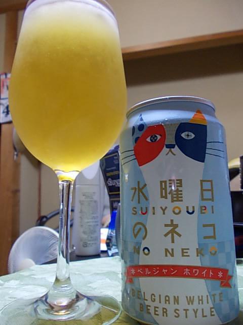 Beer 20140604