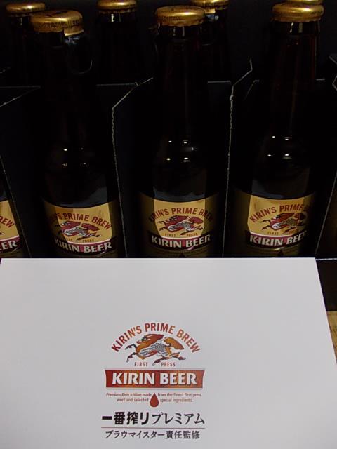 Beer 20140626