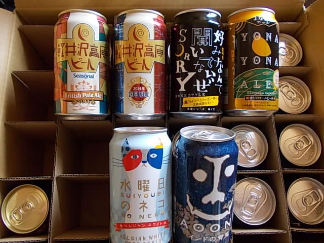 Beer 20140809