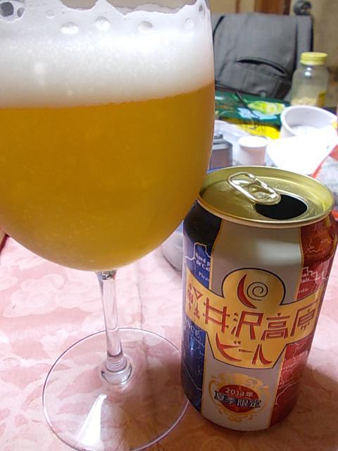 Beer 20140809-2