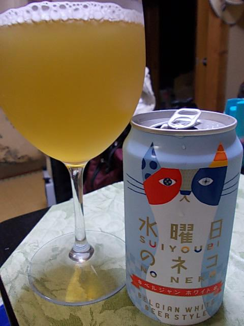 Beer, Belgian style 20140813