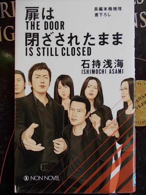 Book 20140426