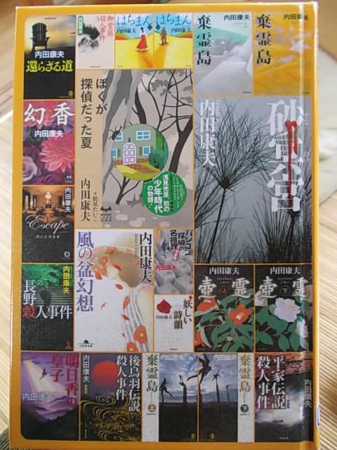 Book 20140429