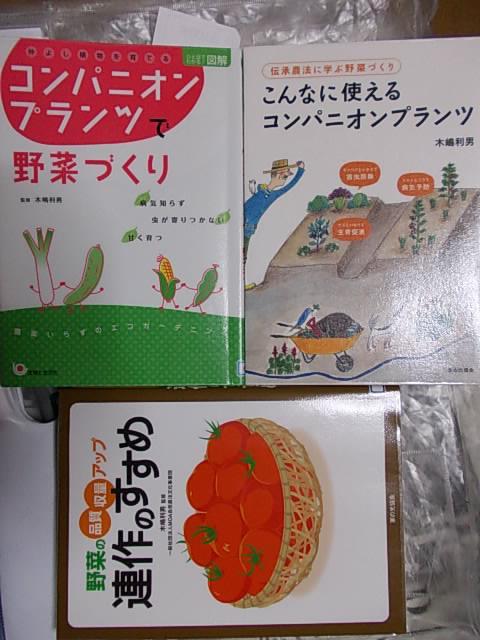 Books 20140507