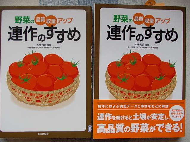 Books 20140520