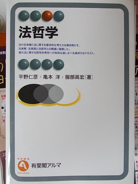 Book 20140627