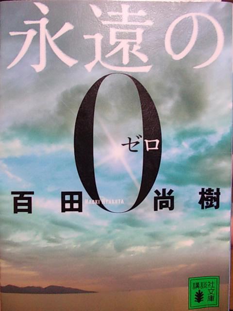 Book 20140706