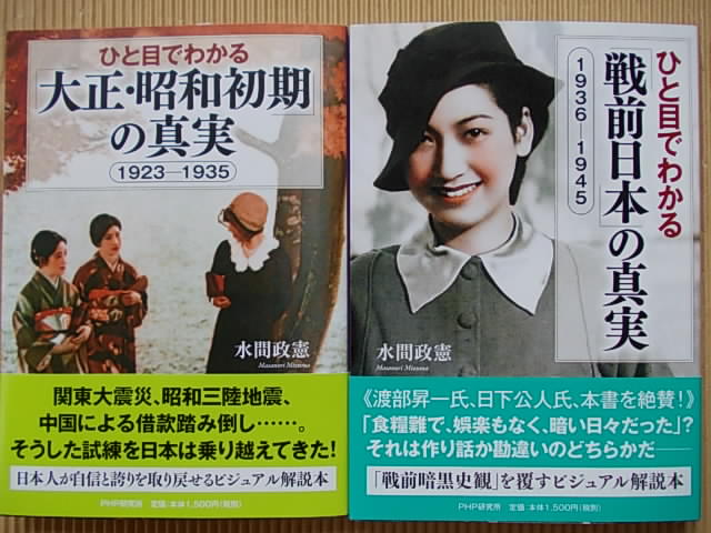 Books 20140812