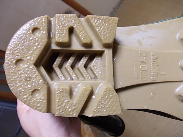 Boot Achilles Work Master 20140419-3