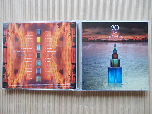 CD 20140507
