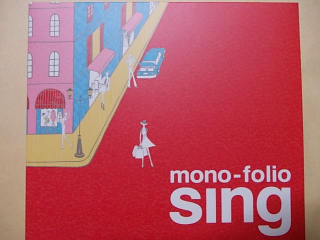 CD Mono-folio Sing 20140613