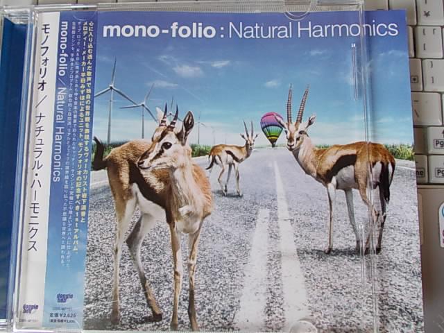 CD, Mono-folio 20140611