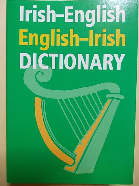 Dictionary English Irish 20140613